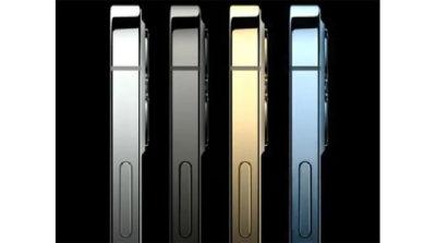iphone-12-mieten-gehäuse