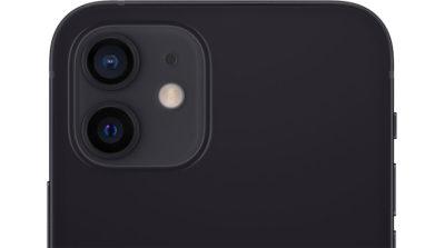 iphone-12-mieten-kamera